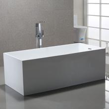 "B816B 67"" Contemporary White Acrylic Freestanding Soaking Bathtub"