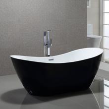 """B517 71"""" Black Freestanding Bathtub"""