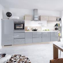 Focus Kitchen, Mineral Grey Ultra High Gloss