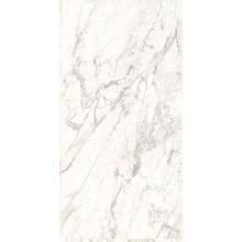 "Italian  Silver White Slab A Nat, 63"" x 126"", 12mm"