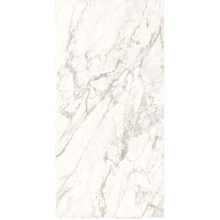 "Italian  Silver White Slab A, 63"" x 126"", 6.5mm"