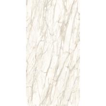 """Italian  Golden White Slab A, 63"""" x 126"""", 6.5mm"""